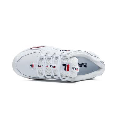 Fila Marley Kadın Beyaz Spor Ayakkabı